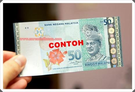 RM 50