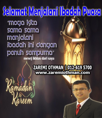 2014 Ramadhan